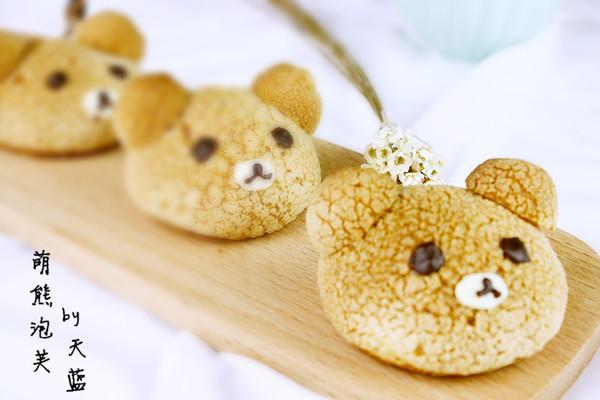 萌熊酥皮泡芙的做法