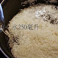 芒果椰汁糯米饭的做法图解2