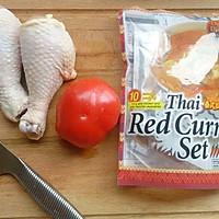 【咖喱鸡】#宜家让家更有味#的做法图解1