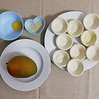 芒果酥,做法简单一学就会的做法图解1