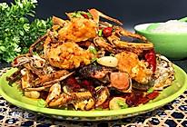 【香辣螃蟹】~鲜香辣的做法