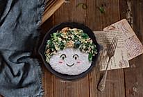 卡通餐—韭菜炒蛋娃娃饭的做法