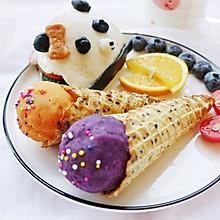 """彩色双薯甜筒""""冰淇淋""""【治愈宝宝】"""