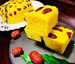 香甜不腻!比蛋糕还好吃的南瓜发糕的做法