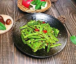 #我们约饭吧#干煸四季豆的做法