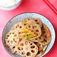 ·麻香糖醋藕·超级下饭的家常菜