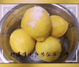 柠檬百香果蜂蜜茶的做法