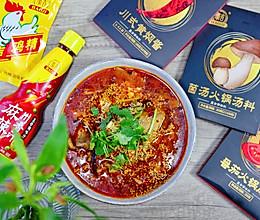 麻辣鲜香-水煮肉片的做法