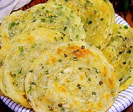 巨详细饺子皮做的葱油饼❗️的做法