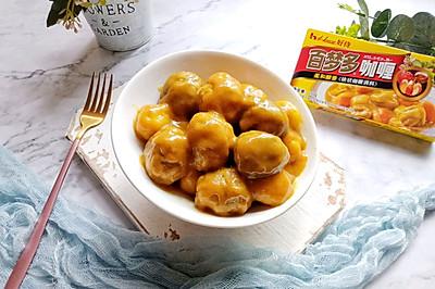 咖喱鱼蛋#百梦多圆梦季#