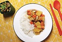 番茄牛腩土豆盖饭的做法