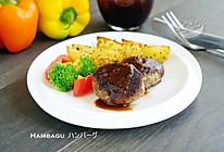 【日式汉堡肉】的做法