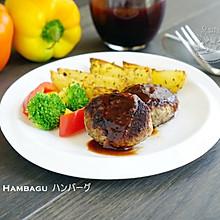 【日式汉堡肉】