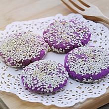 紫薯糯米饼【初味日记】