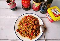 #巨下饭的家常菜#千刀肉的做法