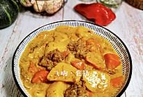 """#""""佳""""节好滋味#咖喱土豆牛肉的做法"""