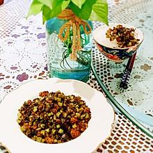 超级下饭-榄菜肉碎四季豆