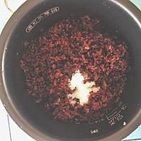 芋泥紫米糕#发现粗食之美#的做法图解5