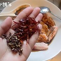 【中式口味烤翅】的做法图解4
