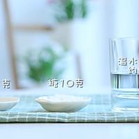 香甜红枣糕 宝宝辅食微课堂的做法图解3
