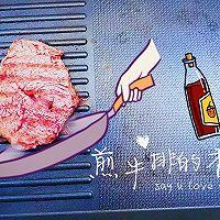 黑椒牛排(自制黑椒汁)的做法图解12