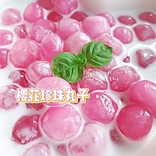 樱花珍珠丸子你喜欢吗?做成奶茶你想喝吗?