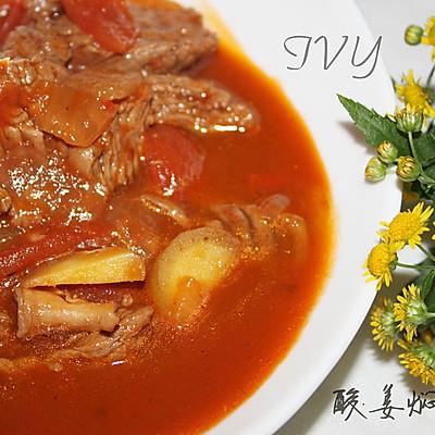 【酸姜牛腩】--冬季暖身 炖一锅我之所爱