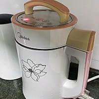 美容去湿汤的做法图解5
