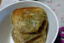 家常四川椒盐烙饼的做法