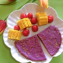 #我們約飯吧#減脂必備主食之奶香紫薯餅