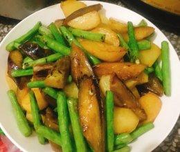 素食晚餐——茄子土豆和豆角的做法