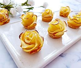 苹果玫瑰塔--馄饨皮版#百变水果花样吃#的做法