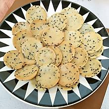 黑芝麻饼干[简易做法]