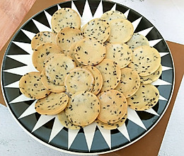 黑芝麻饼干[简易做法]的做法