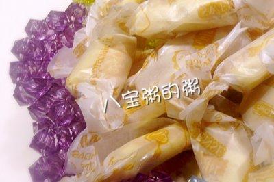 牛轧糖(棉花糖版)