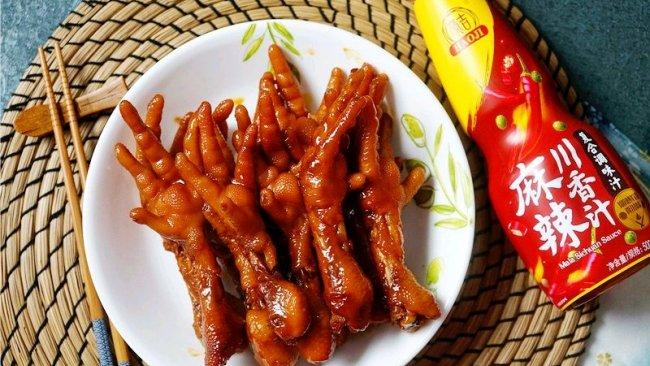 #豪吉川香美味#香辣烧鸡爪的做法