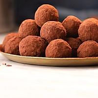 最适合做给情人吃的巧克力!