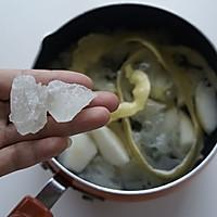 潤喉的小吊梨湯的做法圖解7