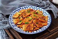 #美味烤箱菜,就等你来做!#蚝油酱汁杏鲍菇的做法
