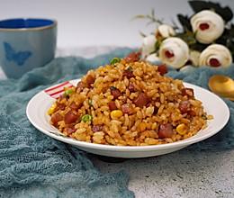 #母亲节,给妈妈做道菜#腊肠炒饭的做法