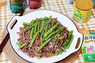 爆香扁豆焖面-消耗挂面(懒人/小白)
