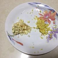 西红柿鸡蛋面的做法图解3