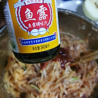 Illustration of Homemade Spicy Cabbage (Kimchi) 10