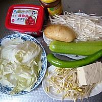 韩式大酱汤的做法图解2