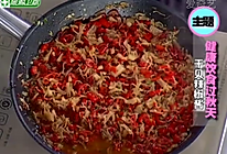 干贝辣椒酱的做法