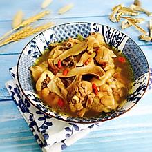 #秋天怎么吃#白牛肝菌土鸡汤