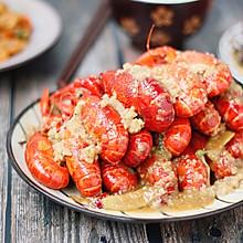 #母亲节,给妈妈做道菜# 蒜蓉小龙虾