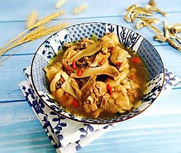 #秋天怎么吃#白牛肝菌土鸡汤的做法