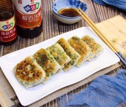 #橄榄中国味 感恩添美味#饺子皮韭菜小盒子的做法