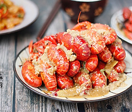 #母亲节,给妈妈做道菜# 蒜蓉小龙虾的做法